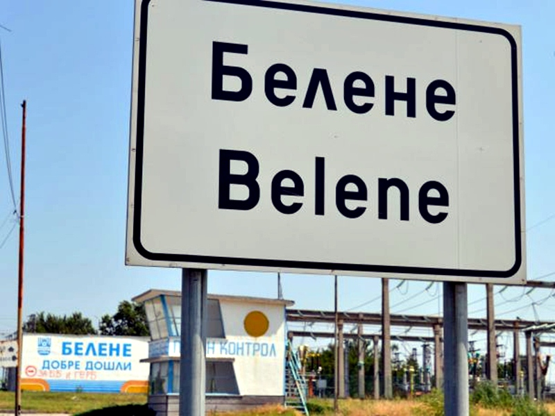 Референдумите в България – дела и документи