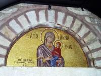 Празнуваме Зимна Света Анна – закрилница на брака, семейството, бременните и вдовиците