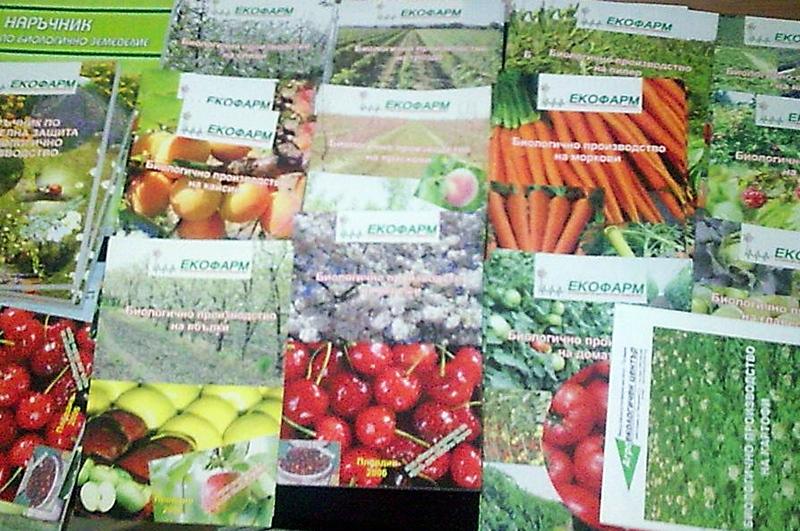 Пазар на биопродукти стартира на Празника на Плевен?
