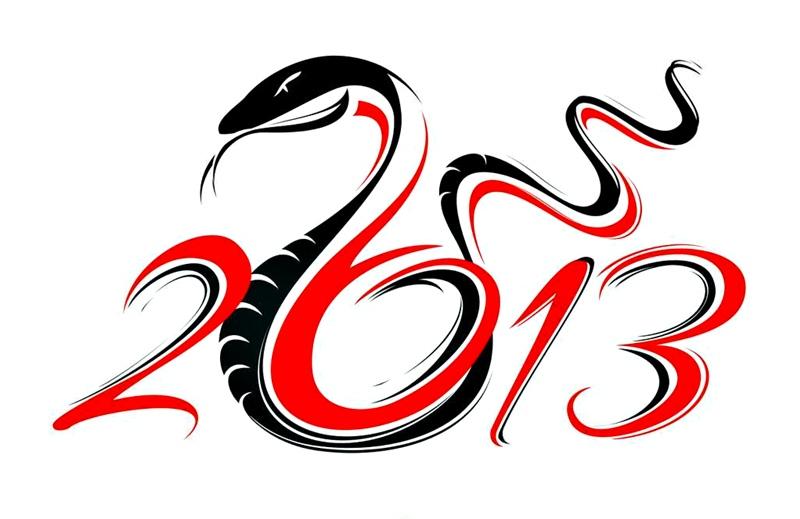 Влязохме в Годината на черната водна змия