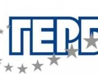 ГЕРБ – Плевен открива днес с водосвет предизборната си кампания