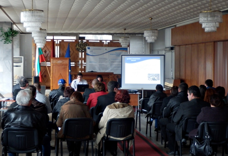 ОИЦ – Плевен  проведе информационна среща в Червен бряг