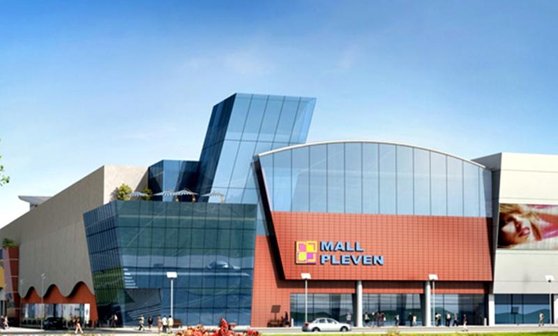 Молът до ЖП-гарата в Плевен днес бе продаден на търг