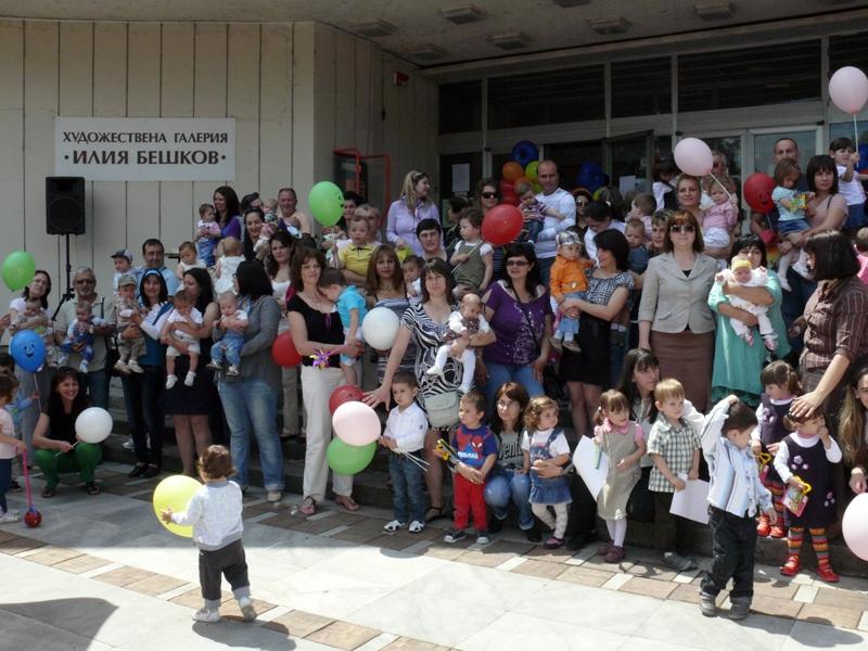"Клиника ""Света Елисавета"" организира Детски празник на 1-ви юни"
