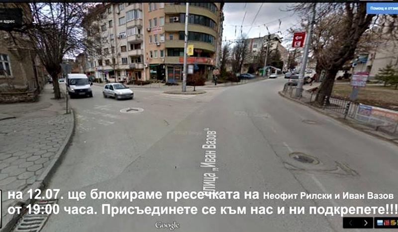 Кметът забрани на протестиращите в Плевен да блокират кръстовище