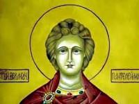 27 юли – Свети Панталеймон
