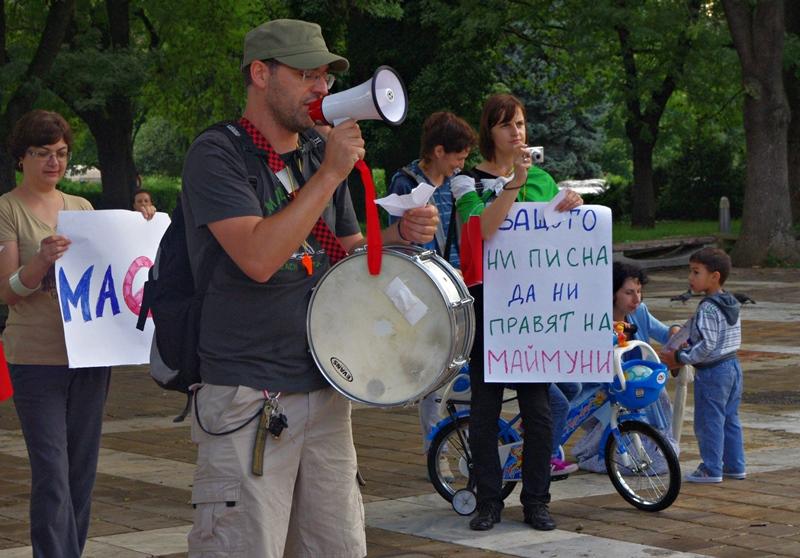 Протест в Плевен имаше и днес – с песен!