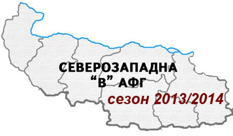 Какво се случва с футболния Спартак – яснота след извънредната сесия на местния парламент..