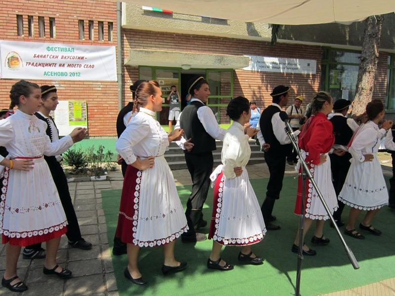 """Трети международен фестивал """"Банатски вкусотии, традициите на моето село"""" предстои в село Асеново"""