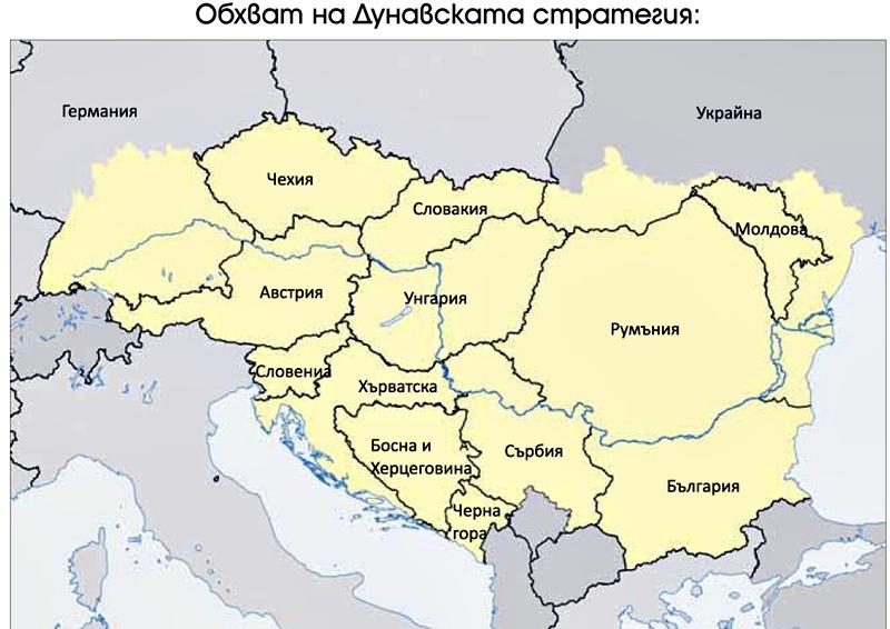 Дунавската стратегия на ЕС – в основата на регионалния план 2014-2020 на Северозапада