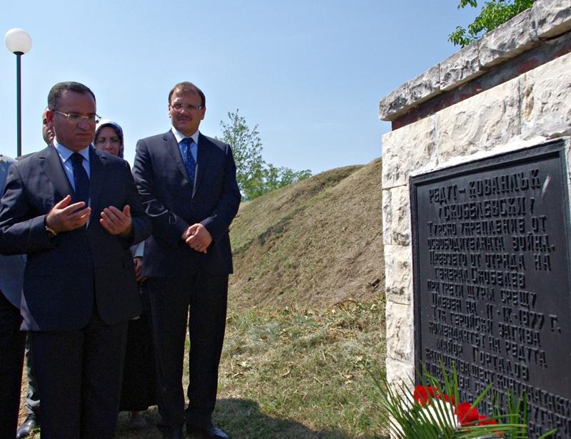 """Турският вицепремиер Бекир Боздаг посети днес по обед Панорама """"Плевенска епопея"""""""