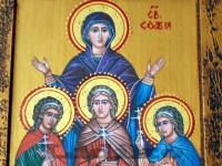 Днес почитаме великите мъченици Вяра, Надежда, Любов и тяхната майка София!