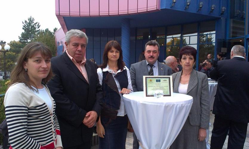 Високо отличие от Съвета на Европа получи Община Кнежа