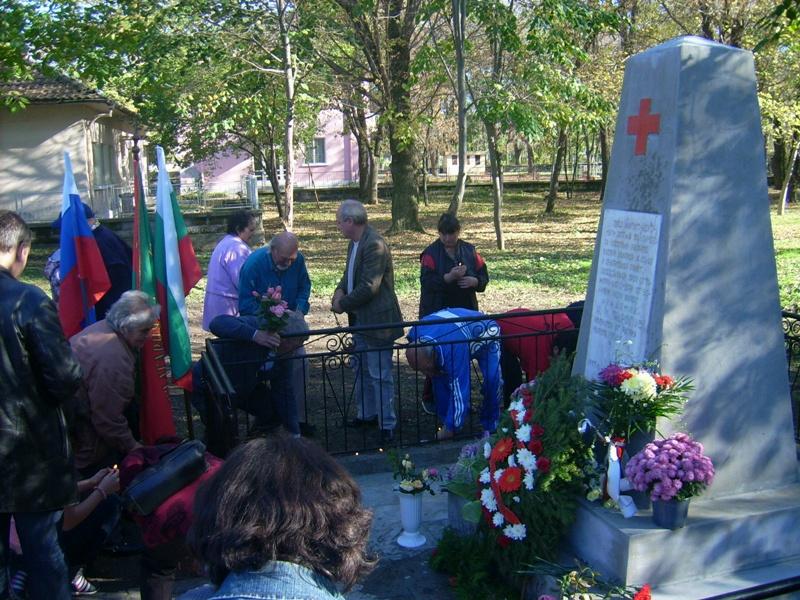 Девети обновен паметник на Пирогов откриха в Плевенско