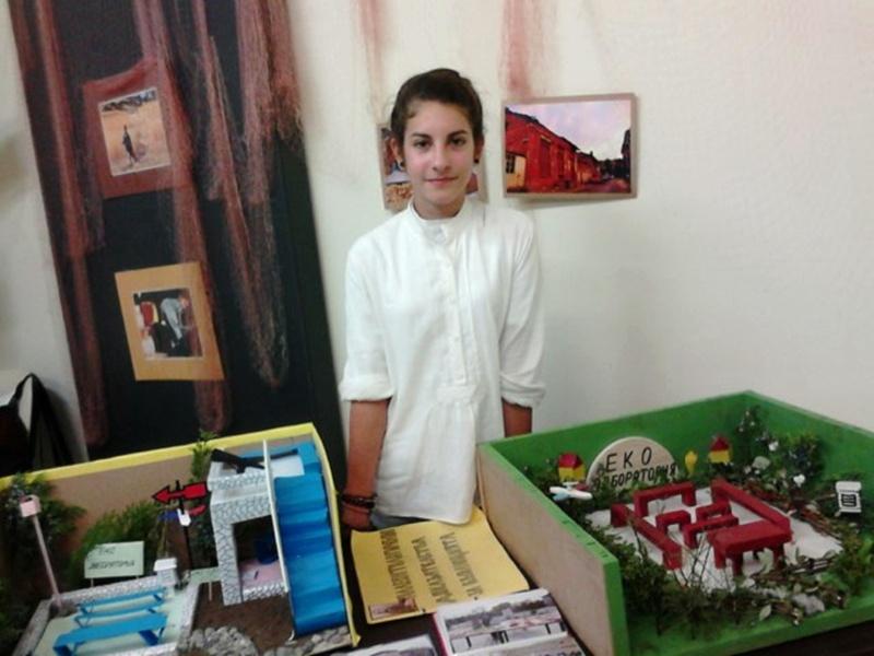 Еколаборатория донесе награда на ученици от Тръстеник