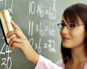 Свободни работни места в училища в област Плевен за педагози и обслужващ персонал