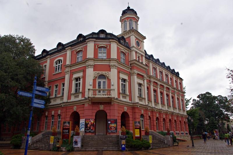 ivanradoev