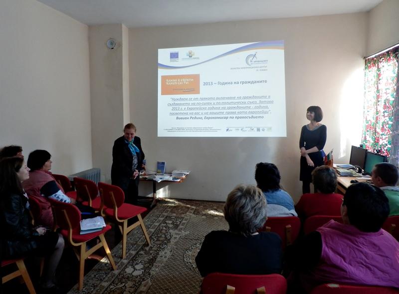 Възможностите за европейско финансиране дискутираха в село Асеново