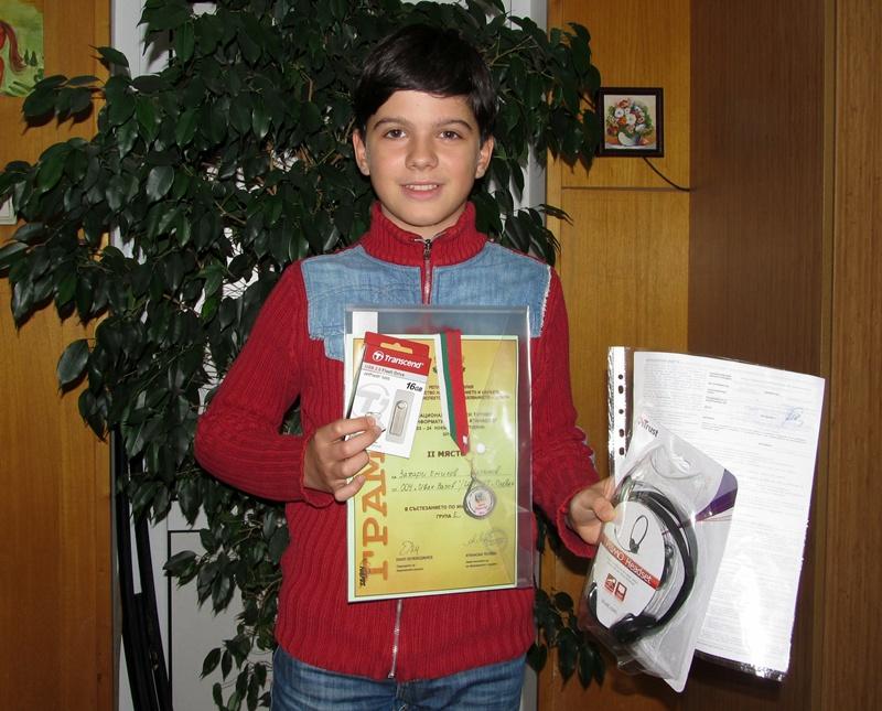 """Петокласник от """"Вазов"""" със сребро от национален турнир по информатика"""