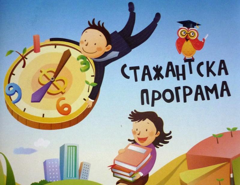Център за обществена подкрепа отвори врати в Левски