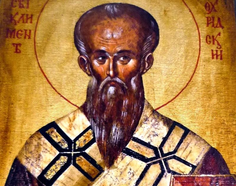 Днес Българската православна църква отдава почит на Свети Климент