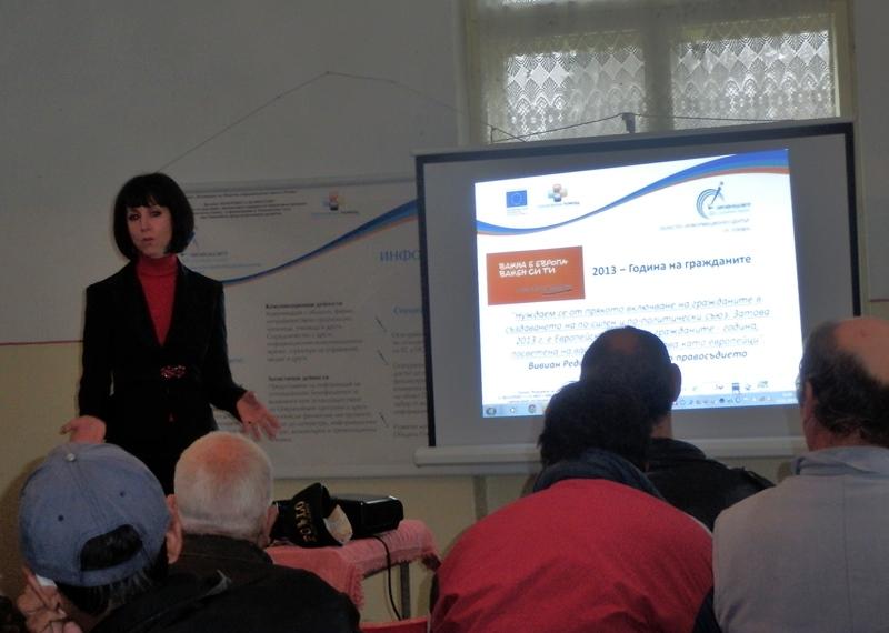 Как да стигнем до евро-финансиране, обсъждаха в Обнова