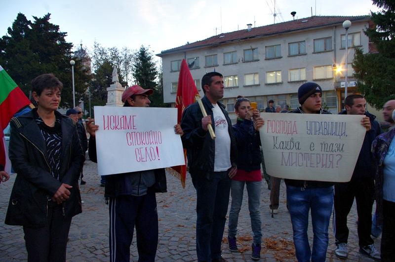 Днес арестуваха 6 човека от протестиращите в Телиш – само в Плевен за Плевен!