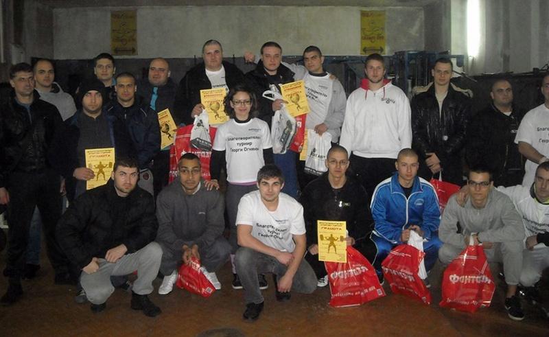 Над 800 лв. събра благотворителният силов турнир, проведен днес в Плевен (видео)