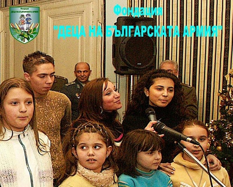 """И военните в Белене в помощ на Фондация """"Деца на Българската армия"""""""