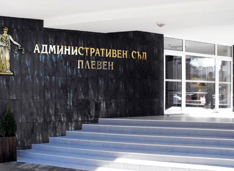 Полина Христова Богданова – Кучева е новият стар шеф на Административния съд