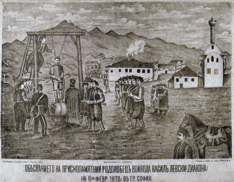 Защо 18 февруари е истинската дата на обесването на Васил Левски?