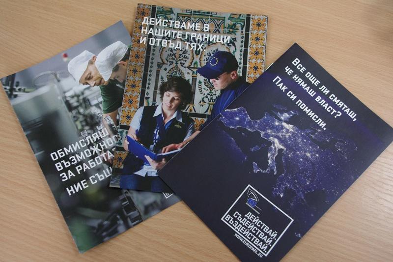 """""""Европа Директно"""" – Плевен стартира две информационни кампании в навечерието на Евроизборите"""
