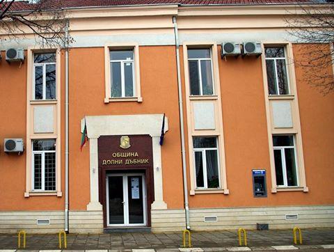 """Продължава изпълнението на проект """"Звено за услуги в домашна среда в община Долни Дъбник"""""""