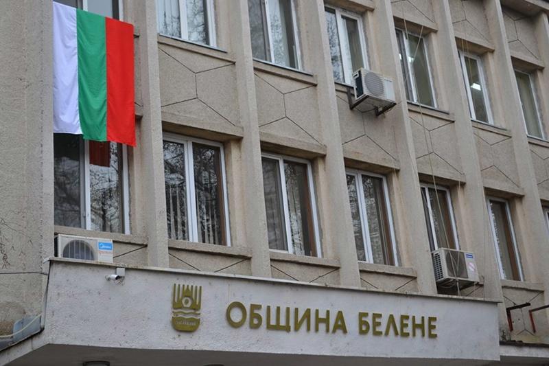Безплатна приемна на ЧЕЗ отваря врати в Община Белене