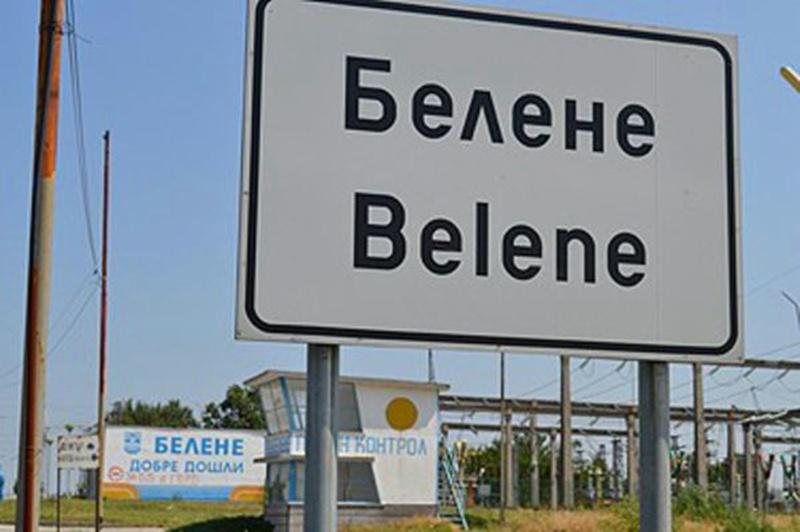 В Белене проиграват учение в случай на мощно земетресение