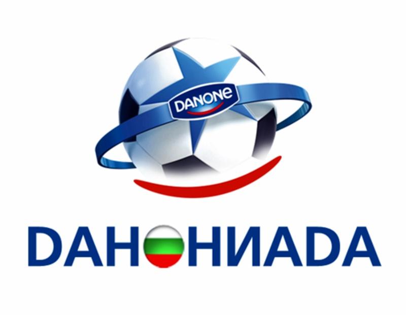 """Започна записването за """"Данониада"""", мачовете в Плевен са на 17 май"""