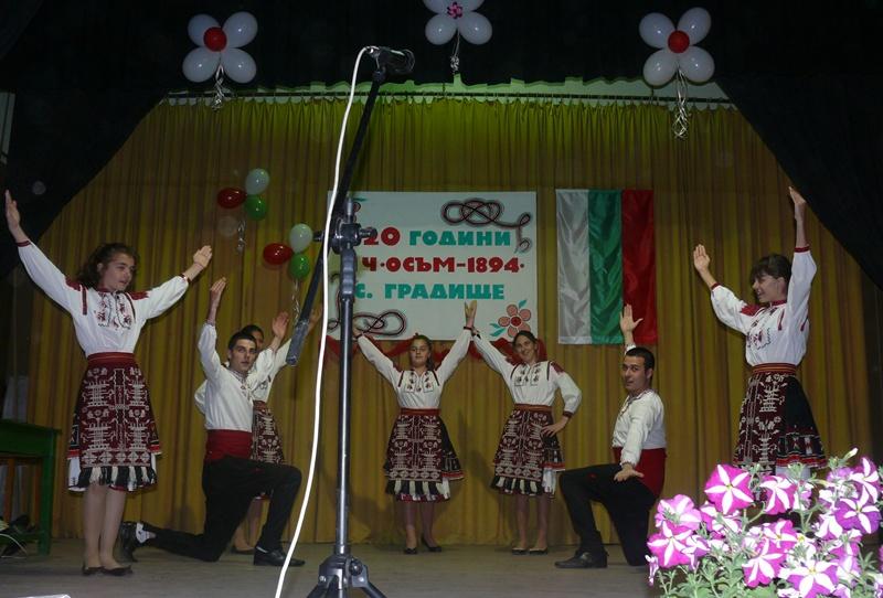 120 години читалището в Градище съхранява българския национален дух и културни традиции