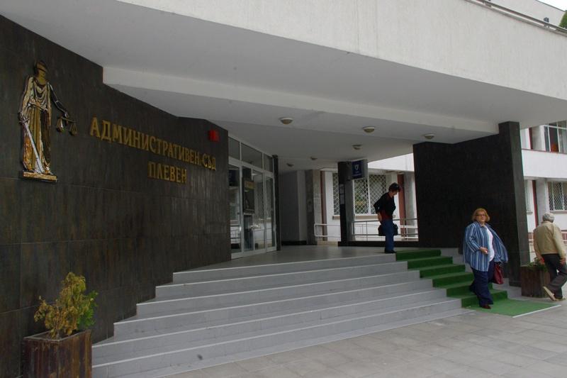 Шефът на Административния съд в Плевен стана редови съдия в столицата