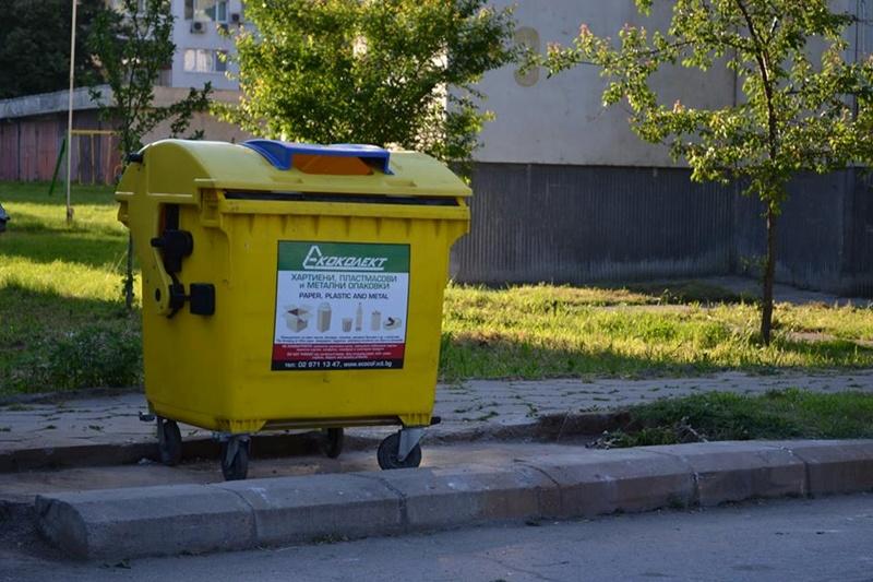 Община Белене въвежда система за разделно събиране на отпадъци
