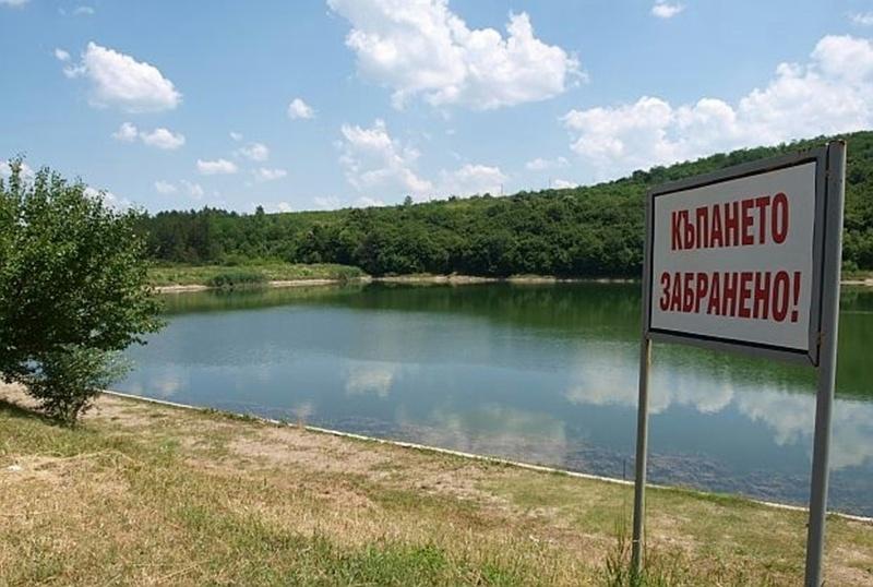Забраниха къпането във всички водни площи на територията на община Пордим