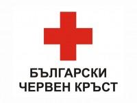 Областната организация на БЧК в Плевен ще проведе отчетно Общо събрание