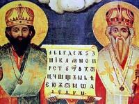 24 май – най-светлият български празник!