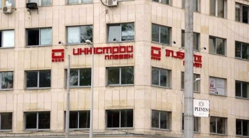 """Има ли ПП ГЕРБ Плевен политическо решение за махането на шефката на """"Инжстрой"""" ЕООД Плевен?"""
