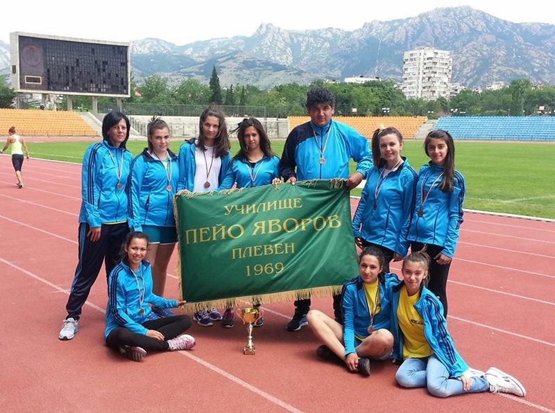 """Лекоатлетките от """"Яворов"""" трети на финалите на ученическите игри в Сливен"""