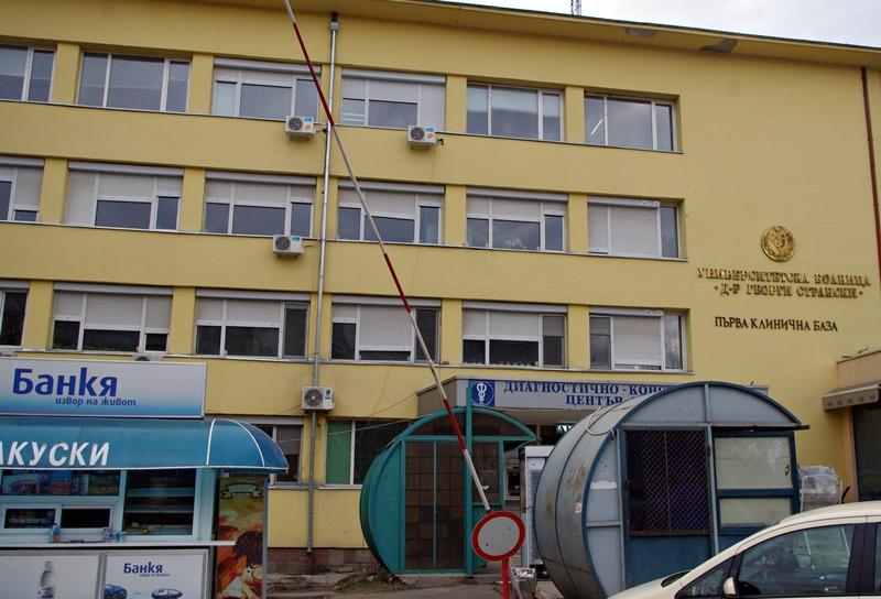 Пожар горя в стара постройка на плевенската болница