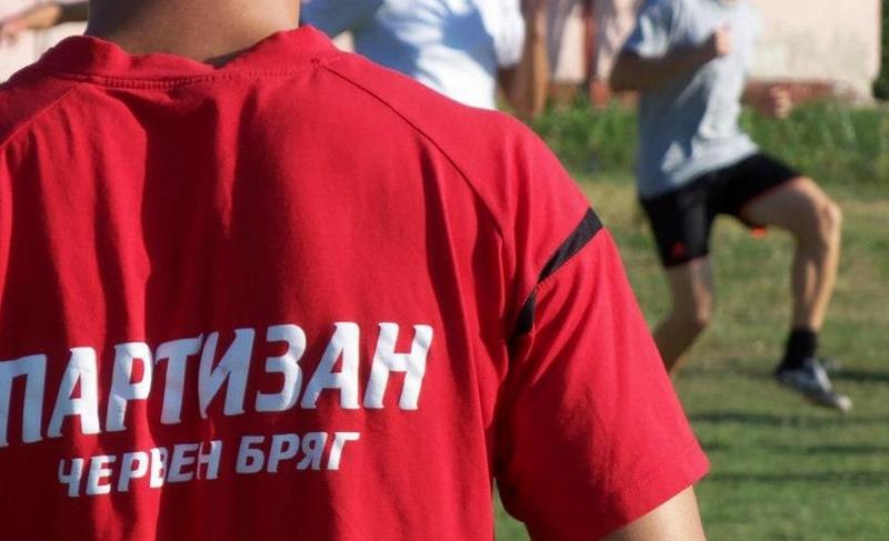 """Опитен спец застана начело на """"Партизан"""" (Червен бряг)"""