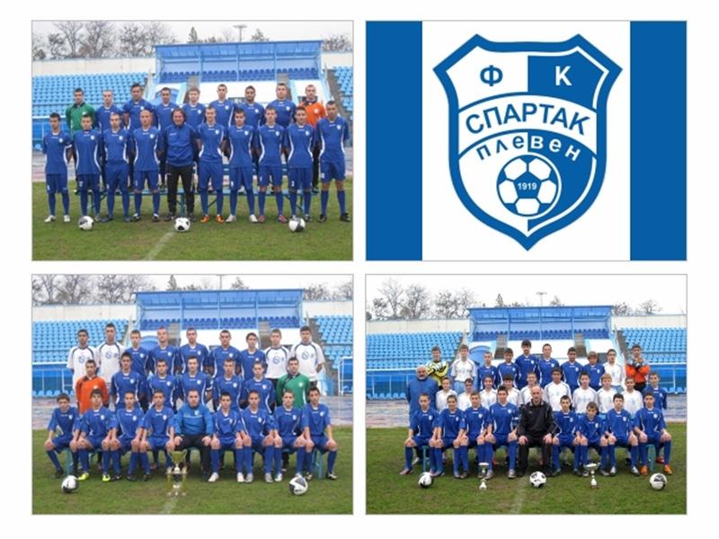 Правят Елитна юношеска група по футбол за Северозападна България