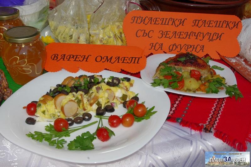 109 кулинарни шедьоври от 29 населени места представиха на Фестивала на банатските вкусотии в Асеново (галерия)