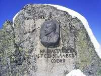 27 август 1895 г. – Алеко Константинов основава Българския туристически съюз