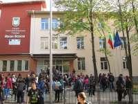 "СУ ""Иван Вазов"" – Плевен организира великденско математическо състезание"